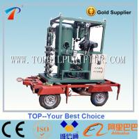 China Mobile Type Transformer Oil Purifier Machine recover the seriously transformer oil,meet the ISO standard on sale