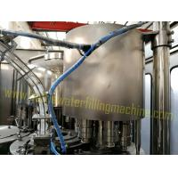 Quality Durable RO Water Bottle Capping Machine 5000 - 6000B/H Capacity wholesale