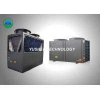 Quality Cooling Air Energy Heat Pumps , Low Temperature Air Source Heat Pump wholesale