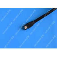 Premium External Round Serial ATA SATA Cable E-SATA II Metal Latch EMI