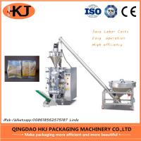 Quality Automatic Vertical Food Packing Machine for Puffed Food (HKJ-10) wholesale