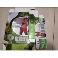 Quality Abdomen Smoothing 100% Herbal Weight Loss Capsules Slimming Product- Abdomen wholesale