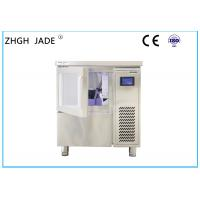 Quality 50Hz Commercial Bar Ice Maker Led Blue Light High Heat Insulation Effect wholesale