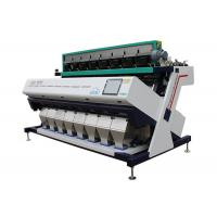 Cheap 8 Chute Grain Sorting Machine , High Frequency Ejectors Colour Separation Machine for sale
