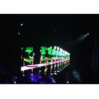 China P4 LED Screen Ultra Thin DJ LED Display for Nightclub , LED Full Color Display on sale