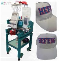 Quality Single Head Computerised Cap / Read Made Garment Embroidery Machine , LCD Touch Screen wholesale