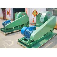 Quality Wood Crusher Processing Wood Into Sawdust Crusher Machine Making Sawdust wholesale