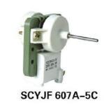 Quality Refrigerator Motor (SCYJF607A-5C) wholesale