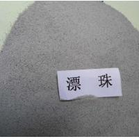 Buy cheap Best price!Cenospheres fly ash for chemicals/coating/print.etc Heat resistance from wholesalers