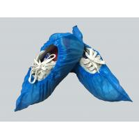 China Blue Medical Plastic Products Disposable Shoe Cover PE Waterproof 15 Cm Antiskid on sale