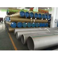 Buy cheap GOST 9940-81 / GOST 9941-81 08Х18Н10 Stainless Steel Welded Pipe , TP316 SS Pipes product