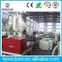 Buy cheap 16mm-110mm PPR pipe production line product