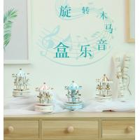 China European music box Merry-go-round for your lovely girl on hot sale,Support low MOQ on sale