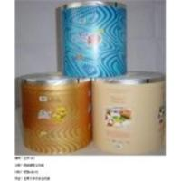 Quality Aluminium/ Paper/ PE Laminated Packing Material wholesale