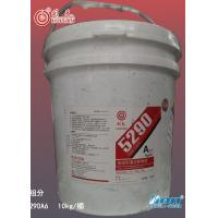 Quality Grey Color Room temperature 5290 Silicone potting compound for electronic components wholesale