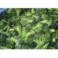 Quality 2017 new crop IQF Frozen Broccoli Sprouts Frozen Broccoli cut 3-5cm wholesale