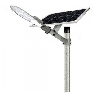 China Die Cast Aluminum 5000lm 50w Solar Led Street Light on sale