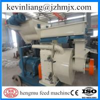China Easy operation wood chips pellet machine with CE approved for long using life on sale