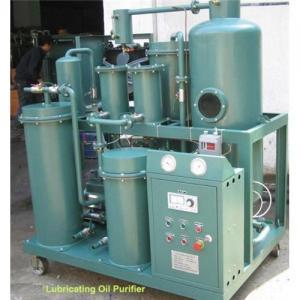 Quality (oil886611@hotmail.com)Vacuum Diesel oil purifier/motor oil recycling machine wholesale
