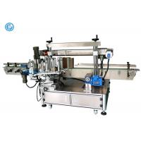Quality Best price CE China Auto Adhesive Sticker Labeling Machine wholesale