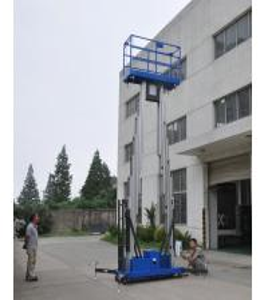 China Dual mast vertical access platform aerial work platform aluminum lift on sale