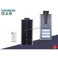 Buy cheap Intelligent Integrated 60W Solar Led Street Lights 6000lm for Highway Light from wholesalers