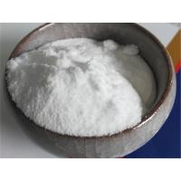 Quality Opal Glass Insecticide Material Sodium Silicate Fluoride White Powder / Granular wholesale