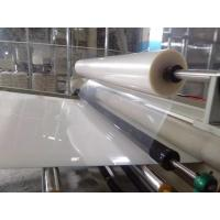 China CE Standard PVC Sheet Machine / PVC Edge Banding Sheet Extrusion Machine on sale