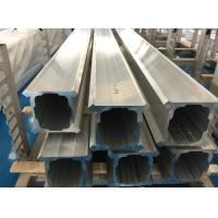 Quality Mining Industry Aluminium Extrusion Pipe 23 Feet  Alum Extrusion Profile wholesale