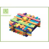 Quality Thin Wooden Craft Sticks Round Dowel Machine Use For Educational Tool wholesale