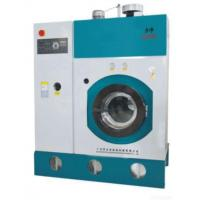 Quality Laundry Dry Clean Machine With Ce ( Laundry , Hospital, Hotel, Factory) wholesale