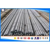 Quality Hot Rolled 10-320 Mm Bearing Steel Bar SAE52100 / 100Cr6 / SUJ2 / EN31 Steel wholesale