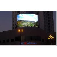 Cheap Aluminum Curved Led Display Full Color Circle Shape 8000nits Brightness for sale
