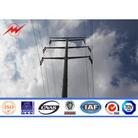 Quality Single Circuit 12m 500dan Octagonal Steel Utility Pole For Electrical Transmission Line wholesale