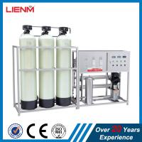 China RO water system salt water to drinking water machine RO Water treatment equipment for cosmetic,chemical industries on sale