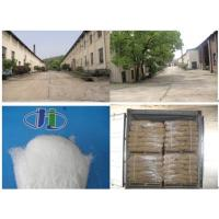 China ammonium chloride feed additives feed grade on sale