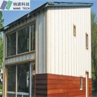 Quality Aerogel Insulation Blanket for thermal insulation of exterior wall wholesale