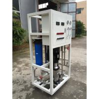 China Vertical Mobile House Water Purification Systems For Drinking Commercial Use on sale
