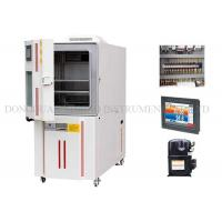 Quality 80L - 1000L Temperature Controlled Chamber Failure Warning System GB10589-89 wholesale