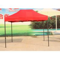 Quality 3m X 3m Garden Gazebo Canopy Tent Heavy Duty For Trade Show Advertising wholesale