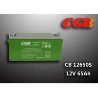 Quality Non Spillable Cb12650s Rechargeable Sealed Lead Acid Battery 12v 65ah Abs Plastic wholesale
