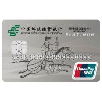 Quality China Leading Factory Produced UnionPay Card with Anti-clone Mechanism wholesale