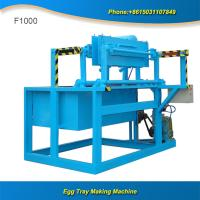 China Factory price 800 pcs small egg tray production line on sale