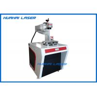 Quality Compact All In One UV Laser Engraving Machine Excellent Pulse - To - Pulse Stability wholesale