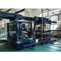Plate Size 700x700mm Horizontal Rubber Injection Molding Machine 10000cc Energy Saving