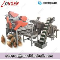 China Industrial Palm Nut Shelling Machine|Palm Kernel Crushing Dehulling Equipment Suppliers Plant on sale