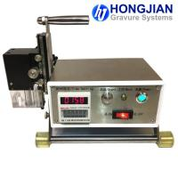 Quality Gravure Cylinder Copper Plating Device For Pinhole Cylinder Repair Kit wholesale