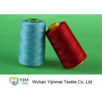 Cheap Household Garment Polyester Sewing Thread 3000M With Dyed / Raw White Color for sale