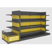 Quality Heavy duty gray and yellow supermarket gondola with promotion display fashion mix color shelf for store wholesale