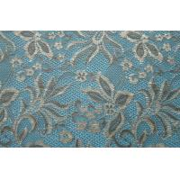 China Hot sell high quality lace fabric in competitive price and good look on sale